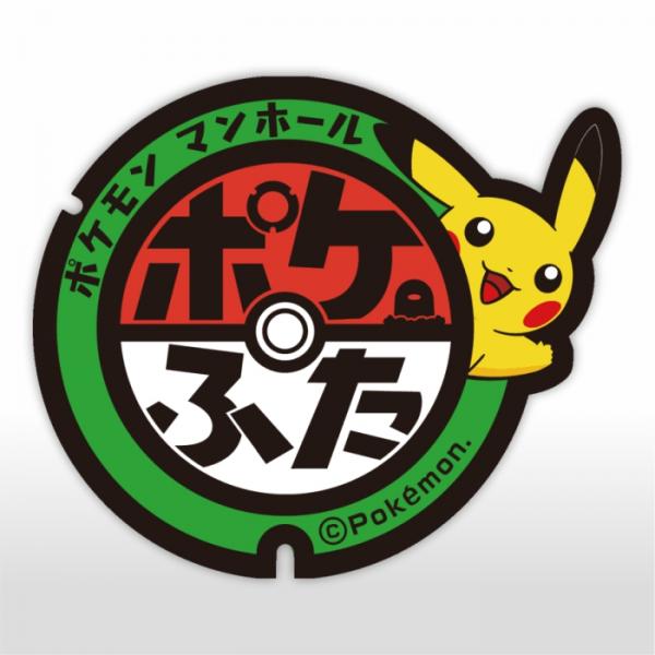 Japanische Pokemon Artikel