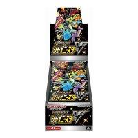 Pokémon Japanese Booster Box / S4a Shiny Star V