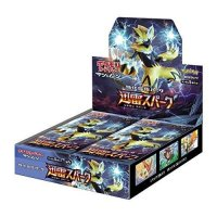 Pokémon Japanese Booster Box / Sun & Moon SM7a Thunderclap Spark