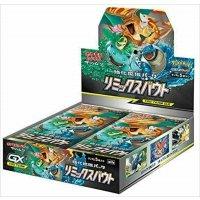 Pokémon Japanese Booster Box / Sun & Moon SM11c Remix Bout