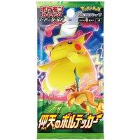 Pokémon Japanese Booster Box / S4 Shocking Volt Tackle