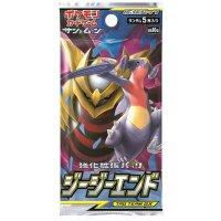 Pokémon Japanese Booster Box / Sun & Moon SM10a GG End
