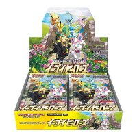 Pokémon Japanese Booster Box / S6a Eevee Heroes