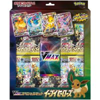 Pokémon Japanese Booster Box / SPa Eevee Heroes VMAX Special Set
