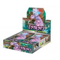 Pokémon Japanese Booster Box / SM11 Miracle Twin