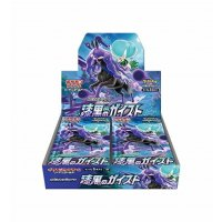 Pokémon Japanese Booster Box / S6K Jet Black Spirit