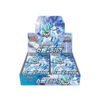 Pokémon Japanese Booster Box / S6H Silver Lance