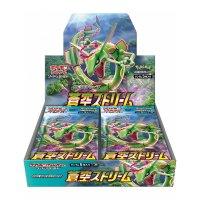 Pokémon Japanese Booster Box / S7R Blue Sky Stream