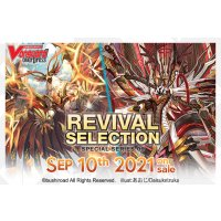 Cardfight!! Vanguard Special Series 09 - Revival Selection Display