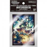 Digimon Card Game - Machinedramon Sleeves (60 Kartenhüllen)