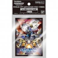 Digimon Card Game - WarGraymon, Imperialdramon & Gallantmon Sleeves (60 Kartenhüllen)