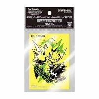 Digimon Card Game - Plusemon Sleeves (60 Kartenhüllen)