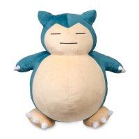 Relaxo (schlafend) Plüschfigur 45 cm - Pokemon Kuscheltier von Wicked Cool Toys