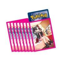 Pokemon Mary Sleeves matt (65 Kartenhüllen)