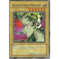 Gyakutenno Megami