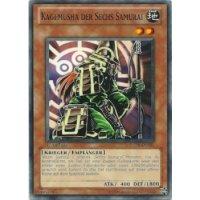 Kagemusha der Sechs Samurai