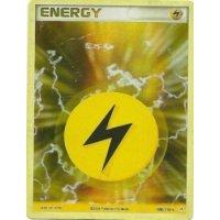 Elektroenergie HOLO