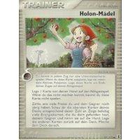 Holon-Mädel