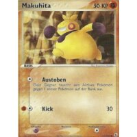 Makuhita 57/109