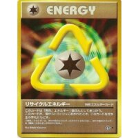 Recycle-Energie