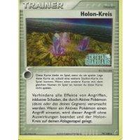 Holon-Kreis REVERSE HOLO
