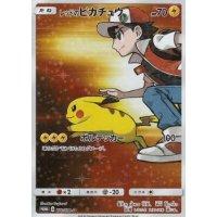 Reds Pikachu 270/SM-P HOLO