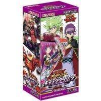 Konami Digital Entertainment Yu-Gi-Oh Rush Duel Character Pack - Gakuto Lore-Rom Japanese *ABSOLUTE RARITÄT*