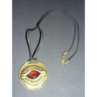 Yu-Gi-Oh! Amulett des Herrschers (inkl. Promokarte!)
