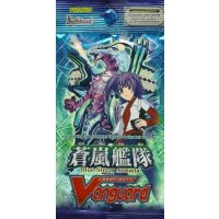 Cardfight! Vanguard: Blue Storm Armada Booster