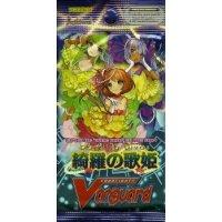 Cardfight! Vanguard: Dazzling Divas Booster *RARITÄT*