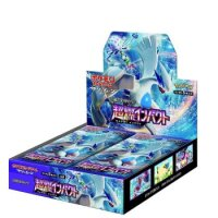Pokémon Japanese Booster Box / Sun & Moon SM8 Super Burst Impact Box *ABSOLUTE RARITÄT*