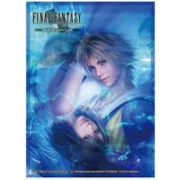 Final Fantasy X Sleeves - Tidus (60 Kartenhüllen)