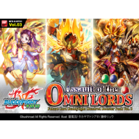 Assault of the Omni Lords Booster Display *RARITÄT*