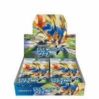 Pokémon Japanese Booster Box / Sword & Shield SWSH1 Sword