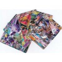 5 unterschiedliche GX Karten aus den Sun & Moon Serien auf englisch - Sonderpreis!