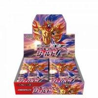 Pokémon Japanese Booster Box / Sword & Shield SWSH1 Shield