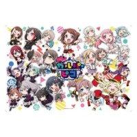 Future Card Buddyfight Ace Vol. 2 BanG Dream! Girls Band Party! PICO Ultimate Booster Cross Display