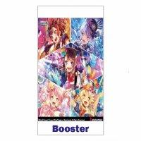 Weiss Schwarz TCG: BanG Dream! Girls Band Party! Vol. 2 Booster