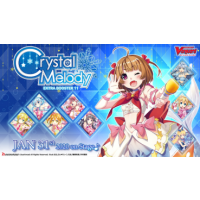 Cardfight Vanguard V - Crystal Melody Extra Booster Display
