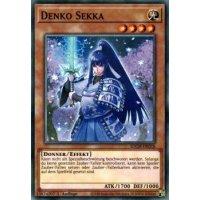 Denko Sekka