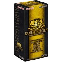 Yu-Gi-Oh! OCG Duel Monsters Rarity Collection - Premium Gold Edition Box (japanisch)