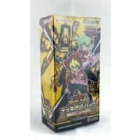 Yu-Gi-Oh! OCG Rush Duel Deck Modification Pack - Shocking Lightning Attack Box (japanisch)