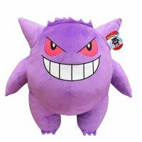 Große Gengar Plüschfigur 60 cm - Pokemon Kuscheltier von Wicked Cool Toys