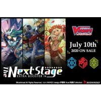 Cardfight Vanguard V - The Next Stage Extra Booster Display