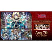 Cardfight Vanguard V - Special Series Premium Collection 2020 Booster Display