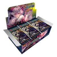 Force of Will: Attoraktia - Der Prolog Ursprung-Zyklus Teil 4 Display