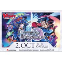 Cardfight!! Vanguard - Special Series Butterfly dMoonlight Booster Display