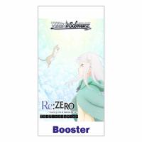 Weiss Schwarz TCG Extra Booster: Re:ZERO Starting Life in Another World The Frozen Bond