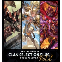 Cardfight!! Vanguard Special Series Clan Selection Plus Vol.2 Display (12 Packs) VGE-V-SS08-EN
