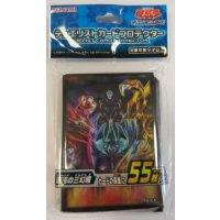 Yu-Gi-Oh Card Sleeves - Sacred Beasts Heilige Ungeheuer (55 Kartenhüllen) japanische Version
